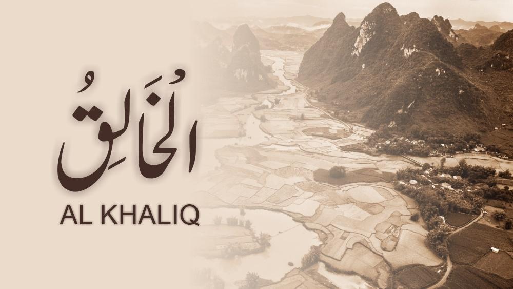 Sifat Al – Khaaliq