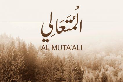 Al Muta'ali